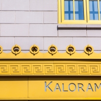 The yellow features of a Kalorama building stand out in the sun Not So SAHM